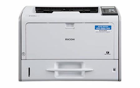 Ricoh SP 6430DN